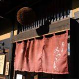 【飛騨高山】古い町並みにある手打ちそばの美味しい店 みやび庵